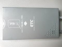 DSCN9078
